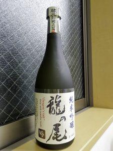 高橋弘幸-男自慢酒造(山口県)龍の尾-純米大吟醸-四割磨き-