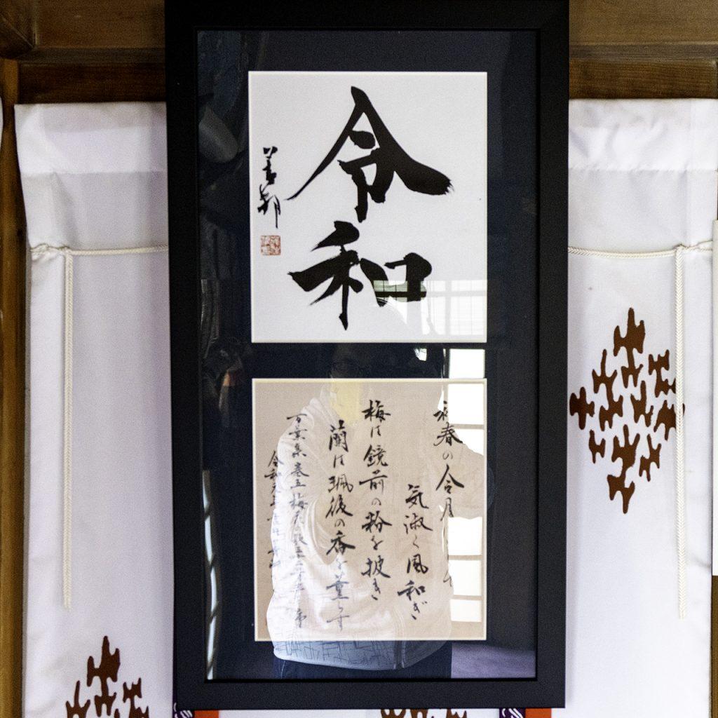 神社は地域とのつながり-長沢諏訪社