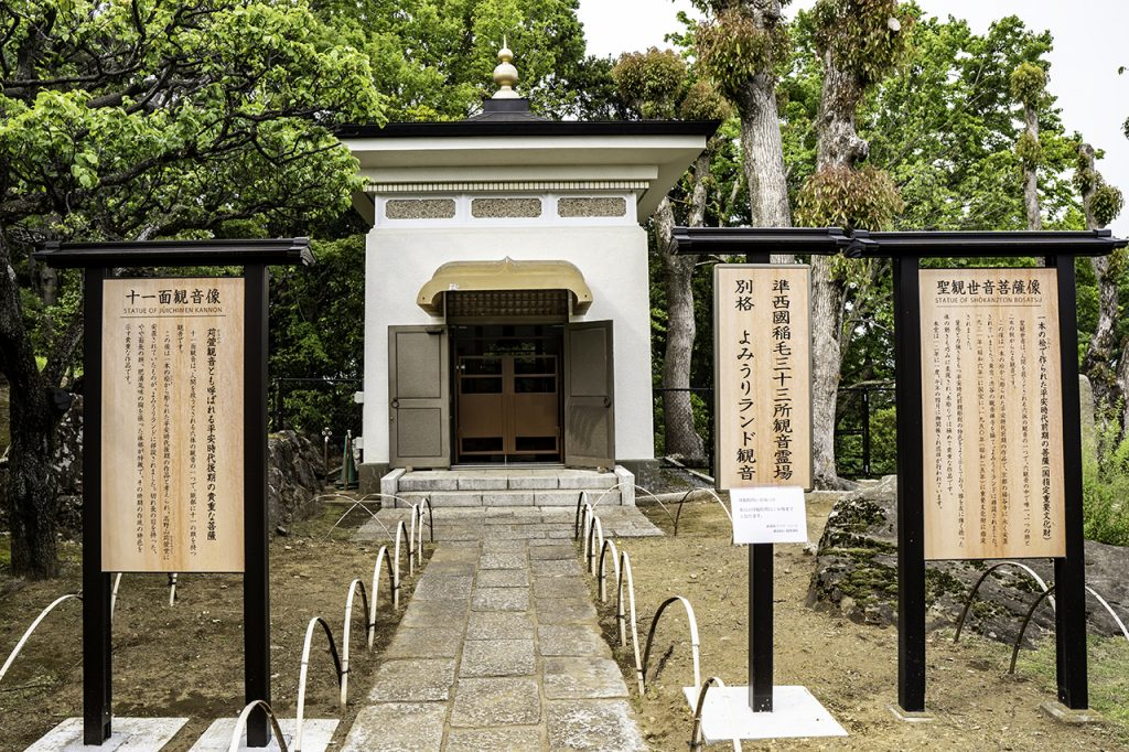 読売観音堂(準西国稲毛三十三観世音霊場)