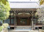 稲毛山 廣福寺