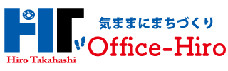 Office-Hiro(気ままにまちづくり)